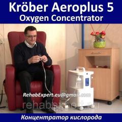 산소 선별기