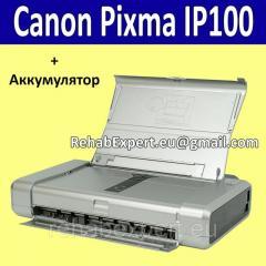 Canon mobile PIXMA iP100 A4 printer Plus