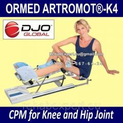 Аппарат для Реабилитации тазобедренного и коленного суставов ARTROMOT - K4 CPM for the knee and hip joint
