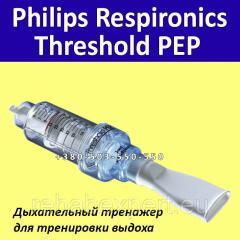 The respiratory exercise machine for Respironics