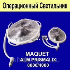 Б/У Операционный Светильник MAQUET ALM PRISMALIX 8000/4000 Surgical Light