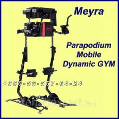 Динамический параподиум Vitea Care Dynamic...