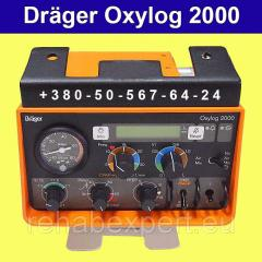 Респиратор Ambulance Drager Oxylog 2000