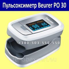 Пульсоксиметр Beurer PO 30 Finger Pulse Oximeter