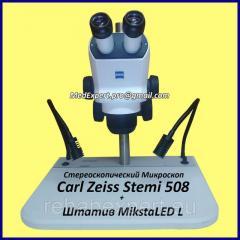Three-dimensional Microscope of Carl Zeiss Stemi