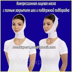 Компрессионная лицевая маска с полным...
