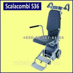 Ступенькоход Alber Scalacombi S36 со специальным комфортабельным креслом Scalachair