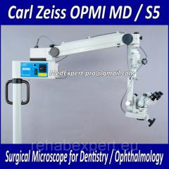 Universal Operational microscope of Carl Zeiss