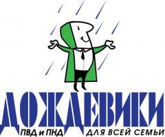 Raincoats are waterproof.