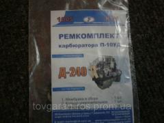 Ремкомплект карбюратора п-10уд Д 240
