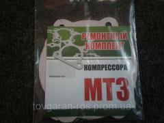 Ремкомплект компресора МТЗ
