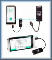 Device electromagnetic MOBILE HEALER (mobile