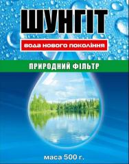 Shungit the water 0.500gr activator.