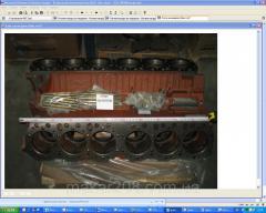 Блок цилиндров двигателя ЯМЗ 240-1002012-Д2