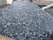 Crushed stone granite the 20-40th