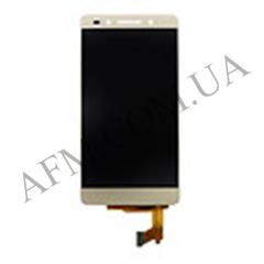 Дисплей (LCD) Huawei Honor 7 с сенсором золотистый
