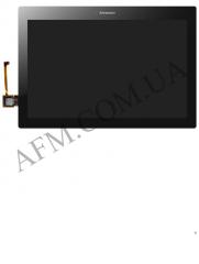 Дисплей (LCD) Lenovo A10- 70F Tab 2 с сенсором черный