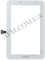 Сенсор (Touch screen) Samsung P3110 Galaxy TAB 2 (Wi- Fi) белый оригинал