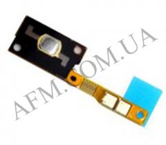 Шлейф (Flat cable) Samsung J110H Galaxy J1 Ace,   с кнопкой Меню