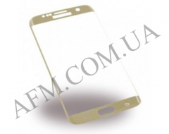 Стекло экрана Samsung G935F Galaxy S7 EDGE золотое