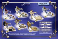 Dancing footwear 'Female Latina', Arth.