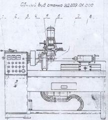 UD 209 Naplavochny machine
