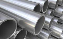 Pipe the alloyed steel 30HGSA 133х16