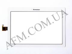 Сенсор (Touch screen) Lenovo A10- 30 Tab 2 X30F белый