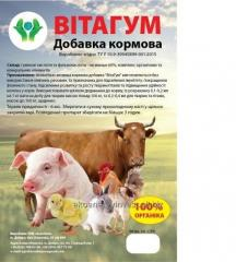 Vitagum biogrowth factor of animals