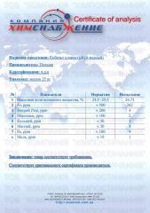 Cobalt chloride (cobalt chloride)
