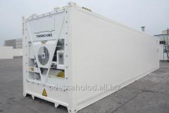 Refrigerator container with heating of 45 feet of