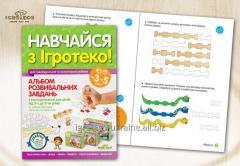 """Album """"Navchaysya Z _groteko"""""""