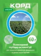 Cord herbicide for destruction of weeds