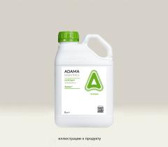 Herbicide Sultan