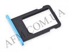 Держатель SIM- карты для iPhone 5C голубой