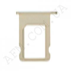 Держатель SIM- карты для iPhone 5S золото
