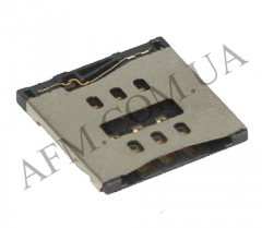 Коннектор SIM- карты для iPhone 5/  5C/  5S