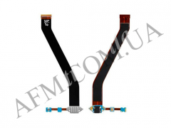 Шлейф (Flat cable) Samsung P5200/  P5210 Galaxy Tab 3 10.1
