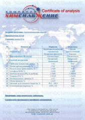 Ацетилсалициловая кислота (2-ацетилоксибензой