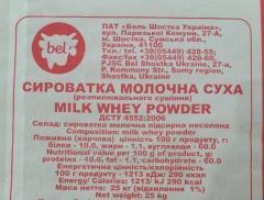 Sweet Whey Powder/Сухая молочная сыворотка