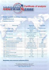 Doksitsiklina el hidrocloruro (Vibramitsin)