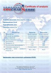 Metilparaben (nipagin)