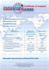 Metilsalitsilat (el éter metílico del ácido