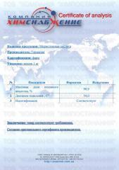 El ácido miristinovaya (tetradekanovaya el ácido)