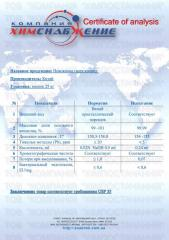 De la novocaína el hidrocloruro (prokaina el