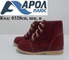 Весенние ортопедические ботинки