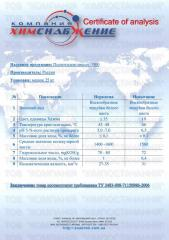 Полиэтиленгликоль-1500 (ПЭГ-1500, polietilenoksid)