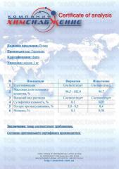 De las rutinas (rutozid, кверцетин-3-О-рутинозид,