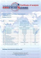 Стрептоцид (Сульфаниламид, стрептомицина сульфат)