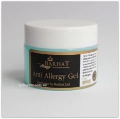 The anti-allergenic absorbing gel for masters